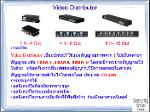 Video Distributor 1 Input / 4 Output, D0104V (12)