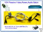 1 Ch Passive Video & Power & Audio Balun (Tx-Rx) (37)