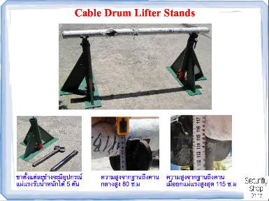 Cable Drum Lifter Stands