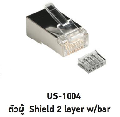 Shield CAT 6 RJ45 PLUG