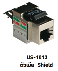 CAT 5E RJ45 Modular Jack, Shield