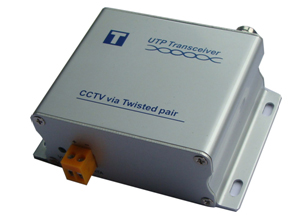 1Ch Active Video Transmitter (5)